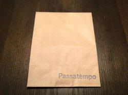 画像1: 簡易袋(簡単な手土産用、1個から6個まで対応)