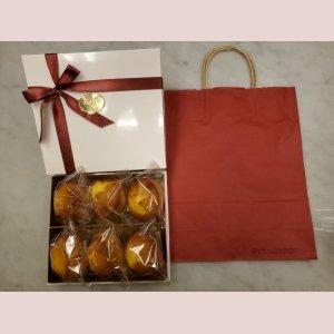 画像: 6個用ギフト箱(箱の中身をご指定ください)贈答用紙袋付き