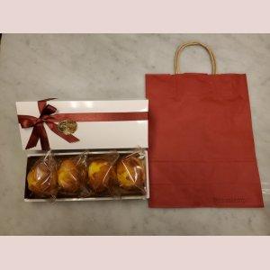 画像: 3〜4個用ギフト箱(箱の中身をご指定ください) 贈答用紙袋付き