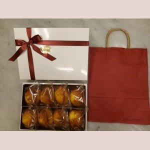 画像: 8個用ギフト箱(箱の中身をご指定ください)贈答用紙袋付き